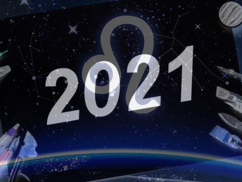 Гороскоп на2021год: Лев