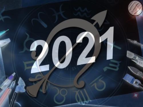 Гороскоп на2021год: Стрелец