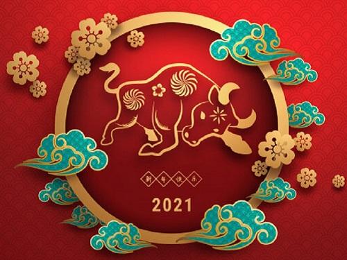 Китайский гороскоп на2021 год