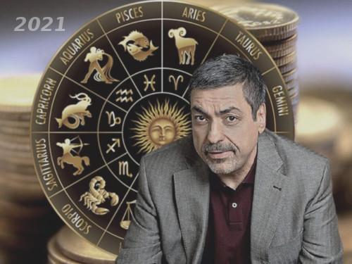 Финансовый гороскоп Павла Глобы на2021 год