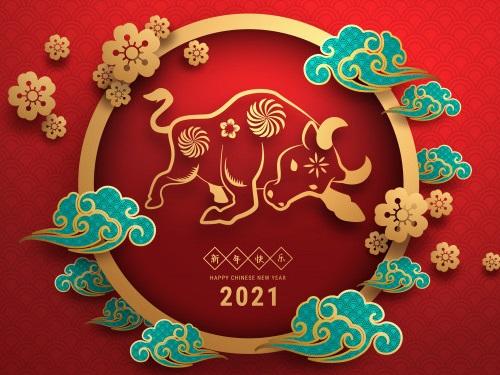 Когда наступит Новый 2021 год повосточному календарю