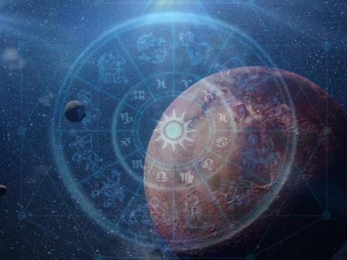 Астропрогноз намарт 2021 года
