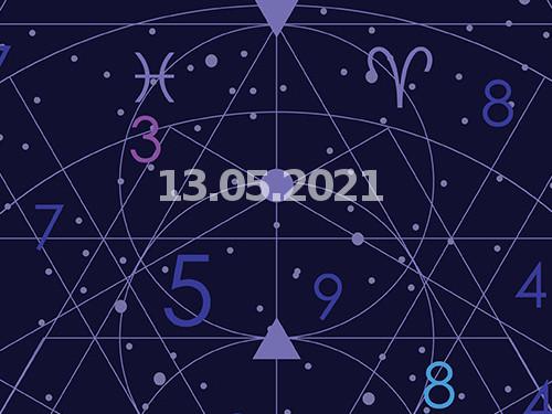 Нумерология иэнергетика дня: что сулит удачу 13мая 2021 года
