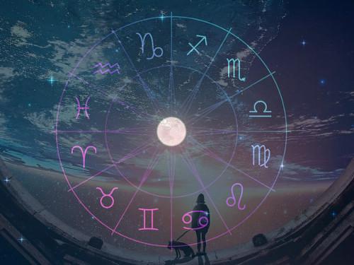 Гороскоп нанеделю с17по23мая 2021 года