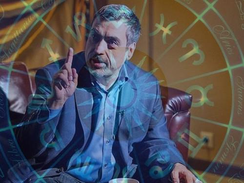 Гороскоп Павла Глобы нанеделю с17по23мая 2021 года