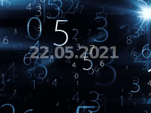 Нумерология и энергетика дня: что сулит удачу 22 мая