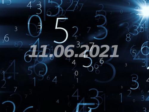 Нумерология иэнергетика дня: что сулит удачу 11июня 2021 года