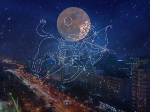 Суперлуние 24июня 2021года: как полная Луна повлияет нажизнь Знаков Зодиака