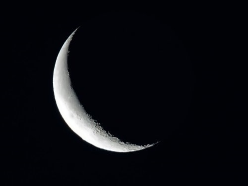 Лучшие ритуалы наубывающую Луну виюле 2021 года