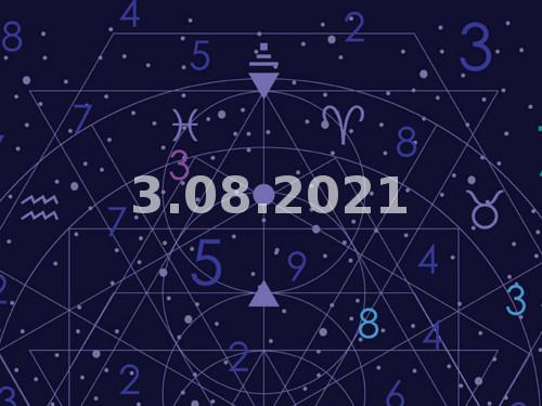 Нумерология и энергетика дня: что сулит удачу 3 августа 2021 года