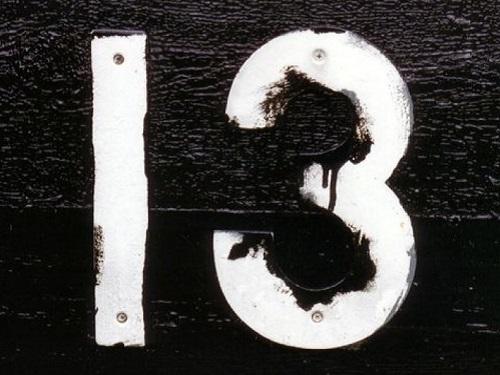 Завтра пятница13: как избежать неприятностей 13августа 2021 года