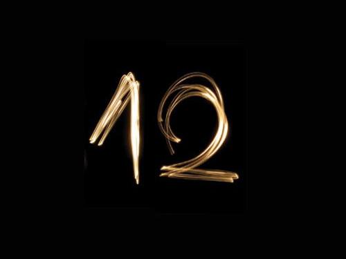 Родившиеся 12числа: энергетика, судьба, особенности характера иврожденные таланты