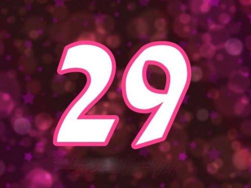 Родившиеся 29числа: энергетика, судьба, особенности характера иврожденные таланты