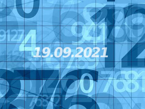 Нумерология иэнергетика дня: что сулит удачу 19сентября 2021 года