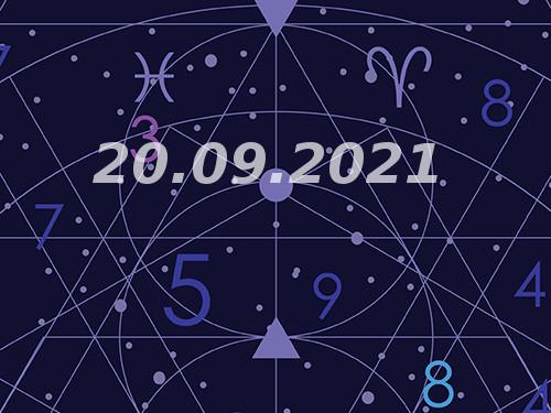 Нумерология иэнергетика дня: что сулит удачу 20сентября 2021 года