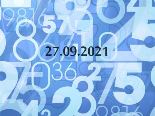 Нумерология иэнергетика дня: что сулит удачу 27сентября 2021 года